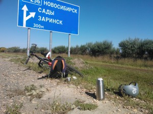 барнаул заринск на велосипеде