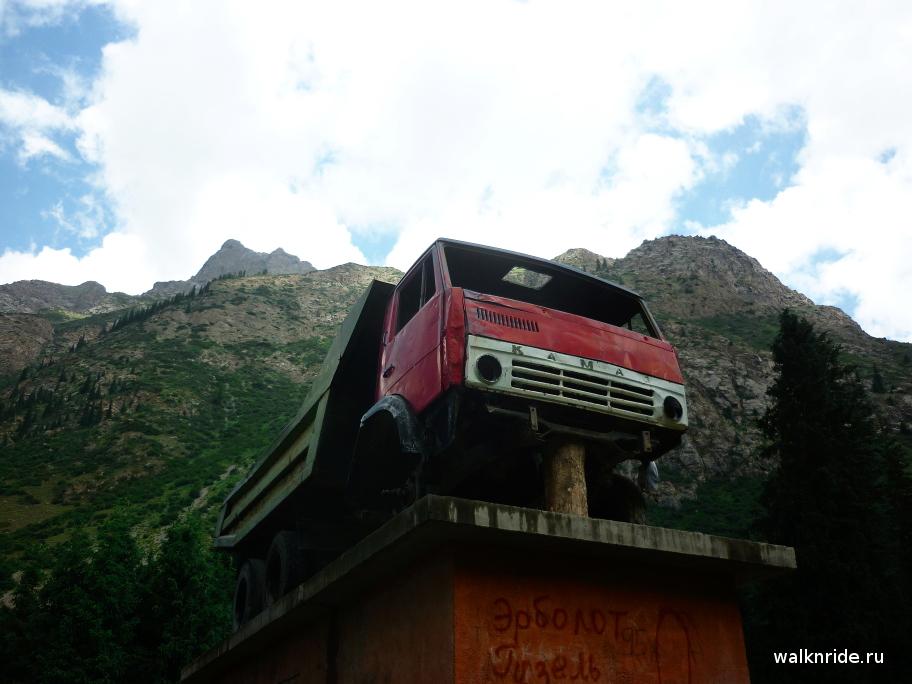 Путешествие по Киргизии. Ущелье Барскоон