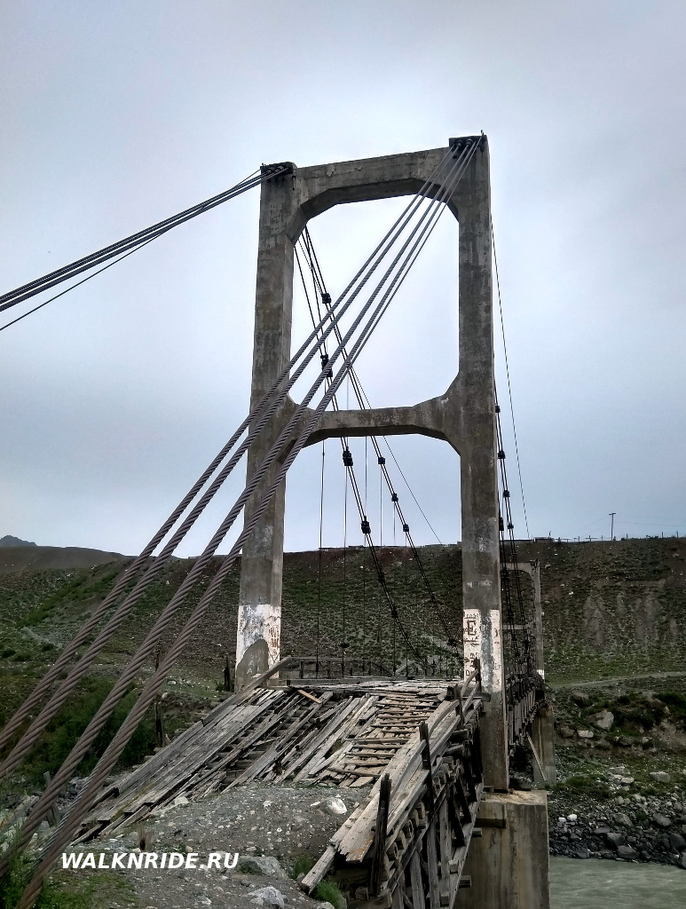 Инский мост Цаплина
