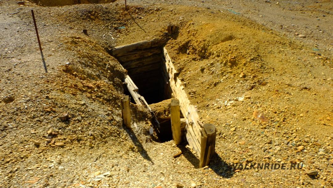Лазурское месторождение, остатки шахт
